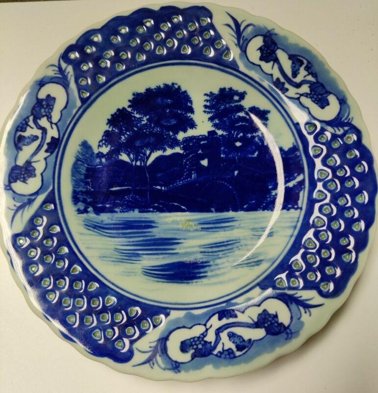 "Chinese Blue Pierced Lattice Trim Porcelain Plate Qing Dynasty Lion Mark 9.5"""