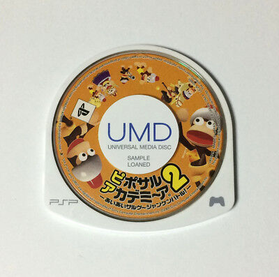 USED PSP Disc Only Pipo Saru Academia 2 JAPAN Sony PlayStation Portable PIPOSARU
