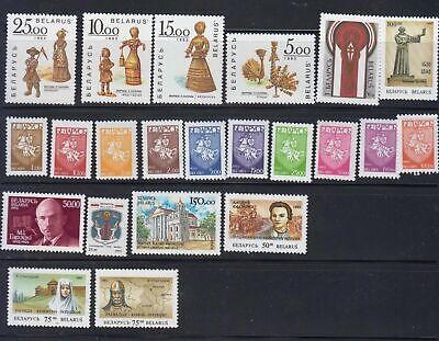 Belarus 1993, Full Year Set. 22 Stamps. MNH**
