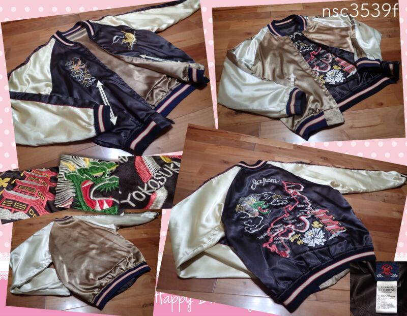 SUKAJAN bomber Polyester Reversible jacket ( japanese small ) FUJI Tiger Dragon