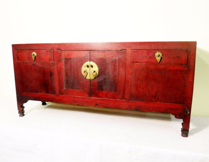 Antique Chinese Petit Ming Cabinet (5453), Circa 1800-1849