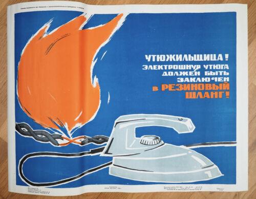 1969+Soviet+Russian+Electric+Safety+Original+vintage+Poster+Artist+Romanov