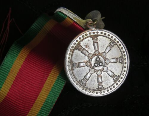 1957 Thailand Medal Amulet 2500 Years of Buddhism Buddhist Wheel Ribbon Thai