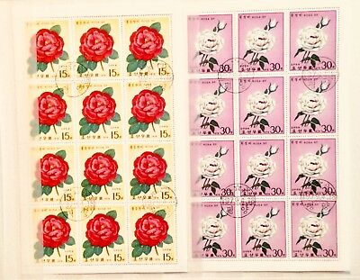 * ROSES FLOWERS PINK - 2 SOUVENIR MINI SHEETS THEMATIC TOPICAL STAMPS 02210418 *