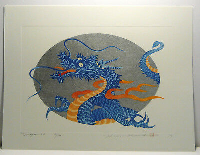 LIMITED EDITION JAPANESE WOODBLOCK PRINT BY HAJIME NAMIKI DRAGON 9B