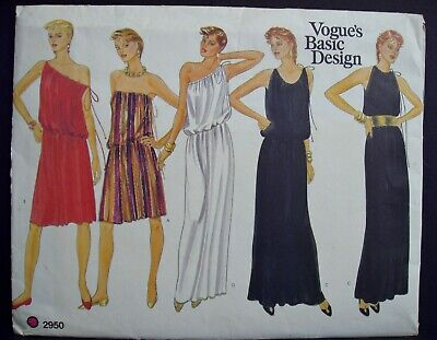 Vintage Vogue Grecian Goddess Dress Maxi Gown Sewing Pattern 12,14,16 2950 OOP - Greek Dress Pattern