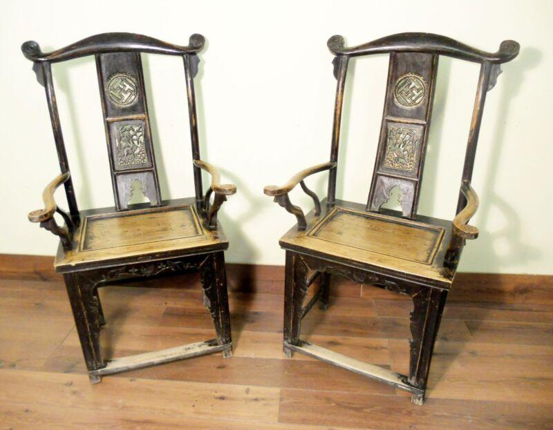 Antique Chinese High Back Arm Chairs (5524) (Pair), Circa 1800-1849