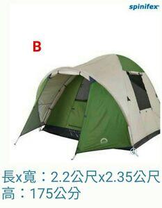 4 people tent Gatton Lockyer Valley Preview