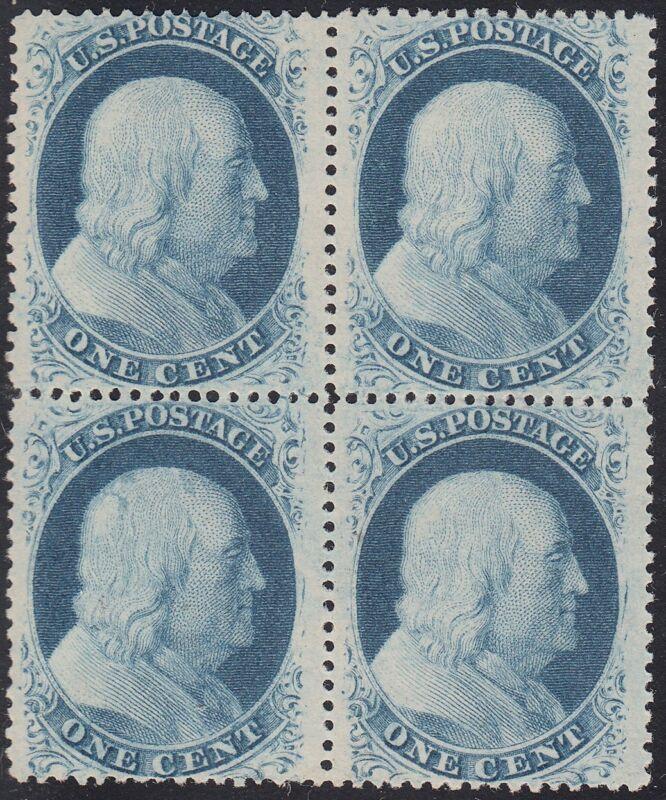 #24 Mint Very Fine - Lightly Dist Og Cv $775.00 Hv5942
