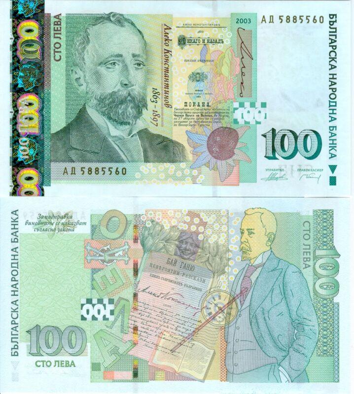 BULGARIA 100 Leva issue 2003 - UNC
