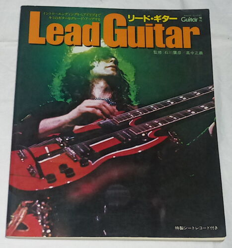 Lead Guitar Japan magazine Music book Japanese 11/1978 ! Jimmy Page Eric Clapton