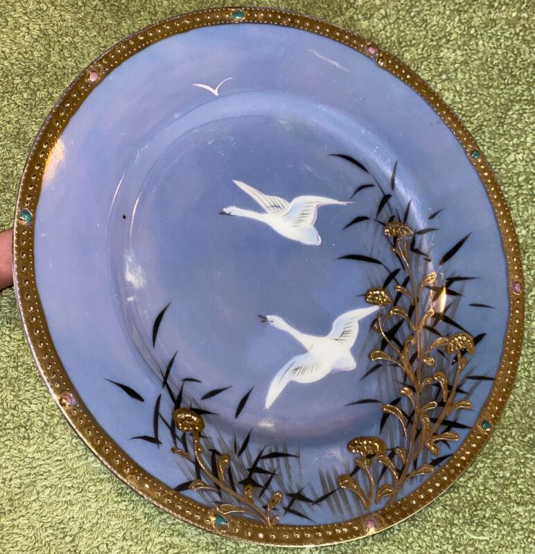 """Japan Lusterware Handpainted Flying Swan Plate 7"""" Blue w/gold edge"""
