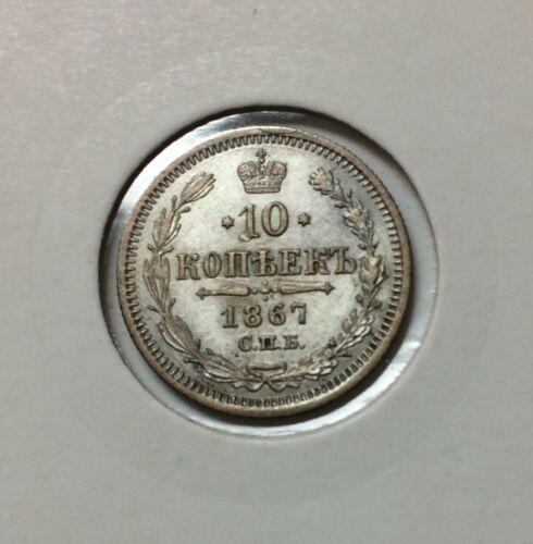 1867 Russian 10 Kopek.