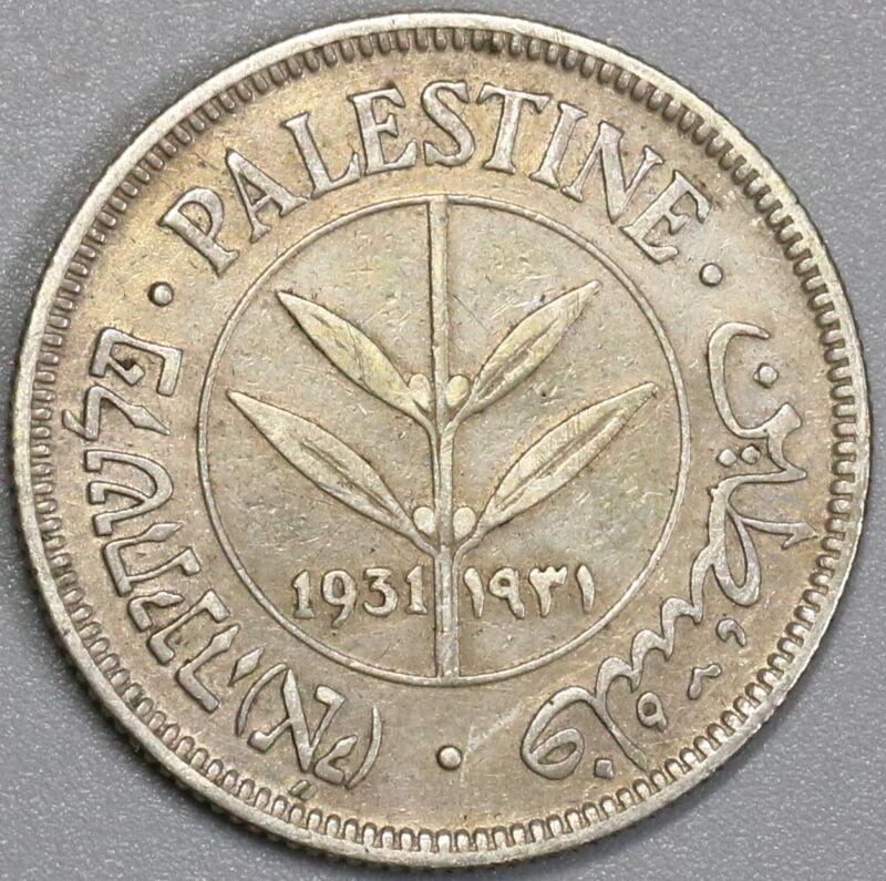 1931 Palestine 50 Mils Key Date British Silver Coin (19091405R)