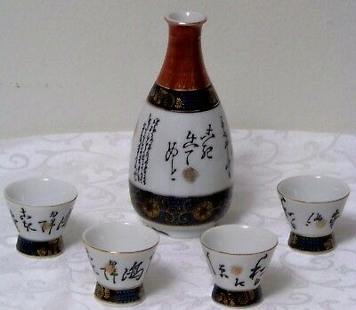 Estate Find Vintage MCI Japan Sake Sets