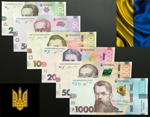 Ukraine, Complete (Full) Set of 6 notes (PCS), 20 - 1000 HRYVEN 2014 - 2020, UNC