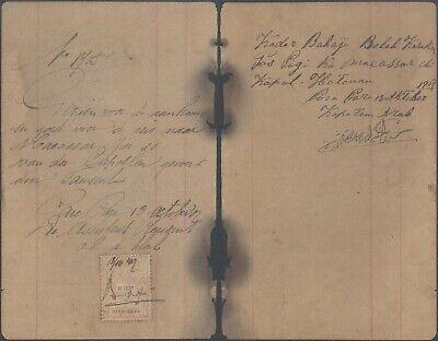 Dutch Indie 1907 - Stamped Document - Fiscal Revenue 10000/1