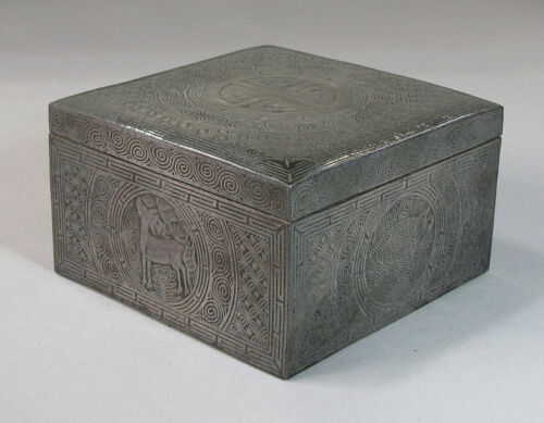A Very Rare/Fine Korean Silver Inlaid Square Box and Cover-19th C.