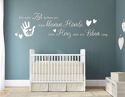 Wandtattoo Kinderzimmer Wandtatoo Mädchen Junge Babyzimmer Wandspruch pkm191 ()