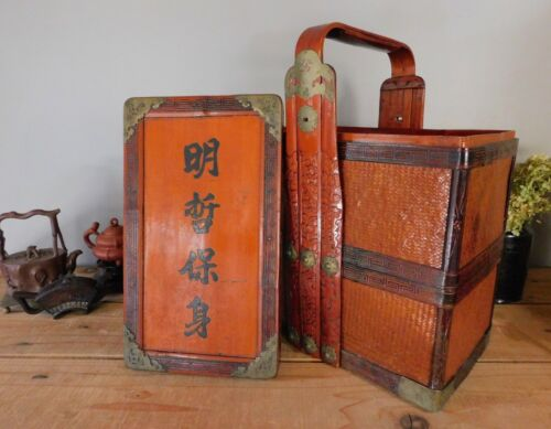 19th C. Chinese Wedding Basket Paktong Feng Shui Calligraphy ENLIGHTENMENT...