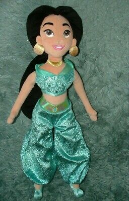 "DISNEY PRINCESS JASMINE  20"" PLUSH DOLL SOFT TOY (C)"
