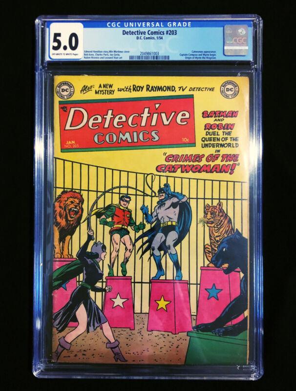 Detective Comics #203 Catwoman appearance.  CGC 5.0 cr/ow.  RARE! DC Comics 1954
