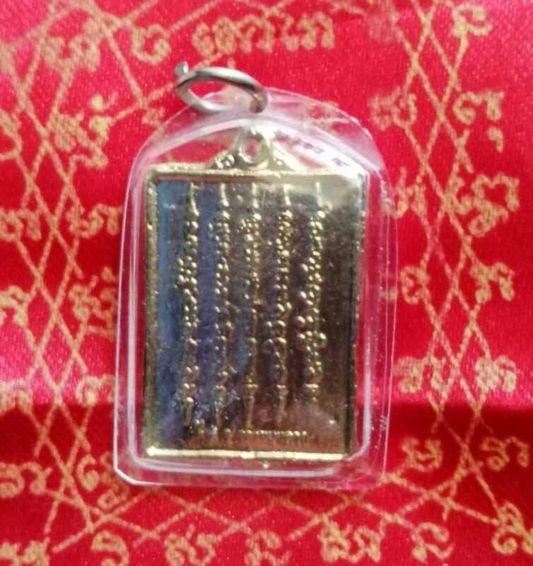Pendant Yant Ha Taew Back Takrud ChatPhet Thai Amulet Talisman Fetish Fortune
