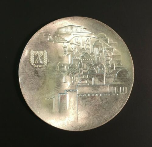 Israel 1968 Silver 10 Lirot, KM#51, UNC