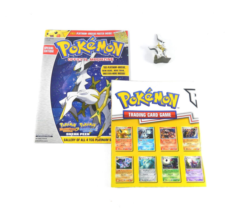 Pokemon Official Magazine #1 Special Edition Sealed Platinum Arceus Booster Pack