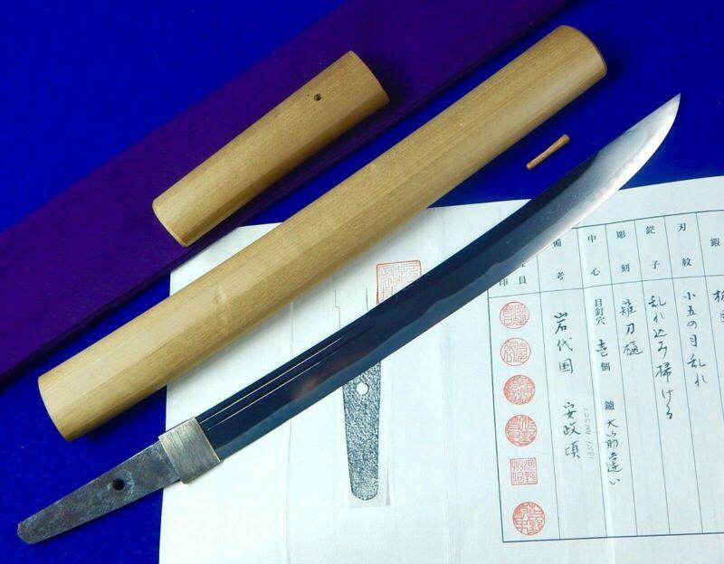 Antique Japanese Japan 19 Century Tanto Wakizashi Knife Sword Scabbard Papers