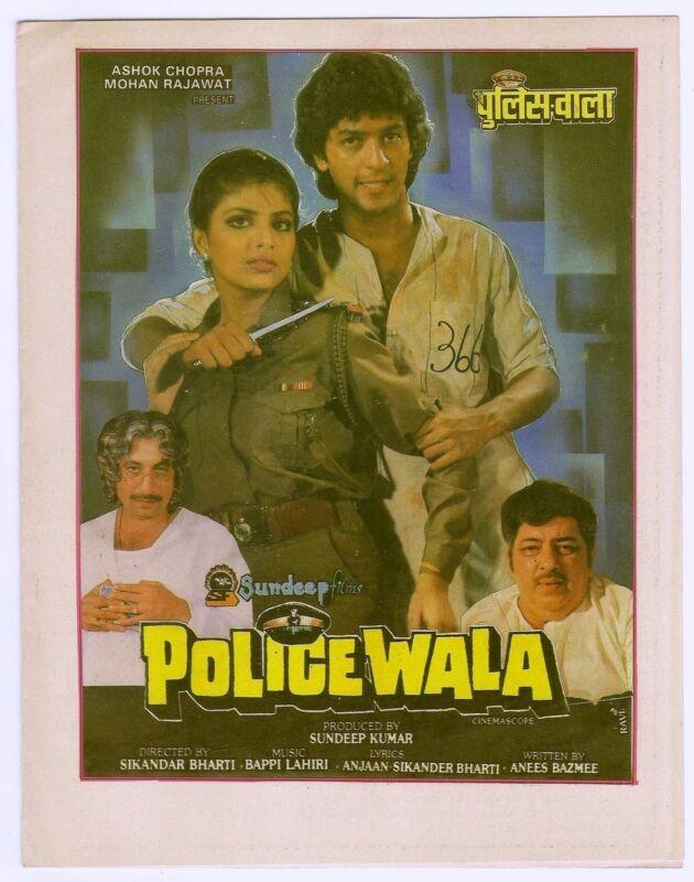 India Bollywood 1993 Police Wala Press Book Chunky Pandey Gurbachchan Singh