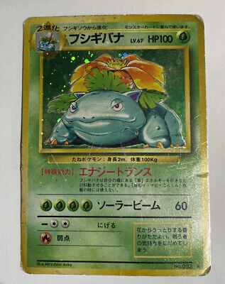 Ultra Rare Venusaur No.003 1996, Must Have For Any Collection