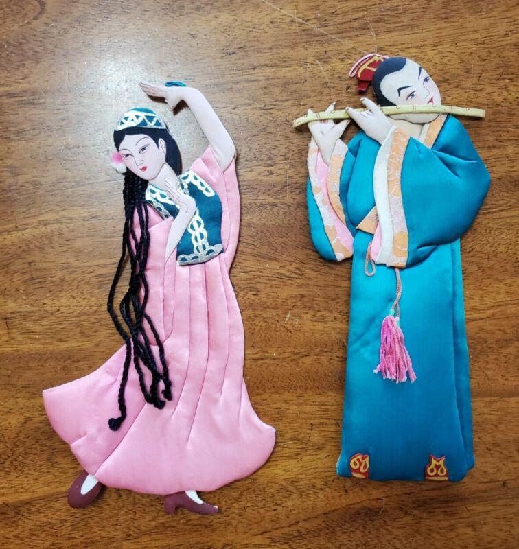 Vintage Asian Silk Cardstock Flat Dolls Decor Lot Of 2 Man Woman Collectible