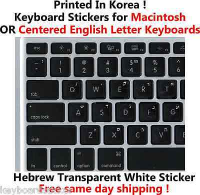 keyboard mac for sale  Shipping to India