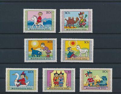 LO18015 Mongolia traditional clothing folklore fine lot MNH