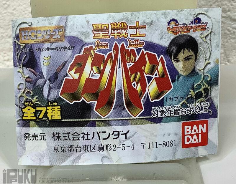 BANDAI GASHAPON HG Aura Battler Dunbine anime Figure