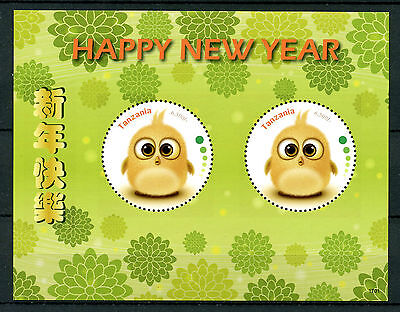 Tanzania 2017 MNH Year of Rooster 1v S/S Chinese Lunar New Year Stamps