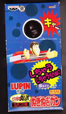 RARE LUPIN THE 3RD JAPANESE FIGURE ANIME MANGA NEW IN THE BOX