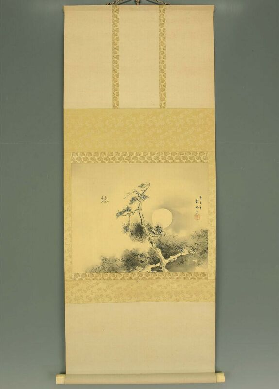 "Japanese Hanging Scroll : TATEMURA ""Moonlit Night Scenery"""