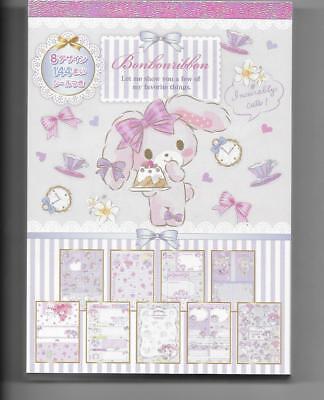 Sanrio Bonbonribbon Notepad Extra Thick Cake