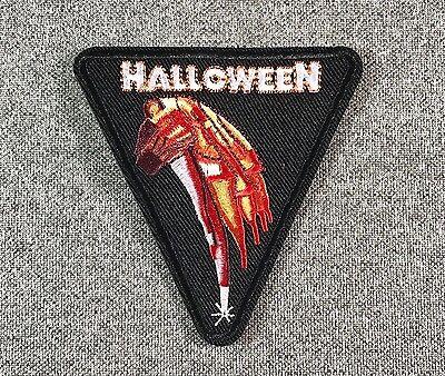 HALLOWEEN Movie Patch 3in iron on patch Horror Movie (Halloween 3 Movie)