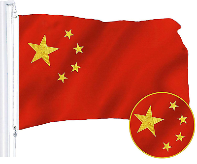 G128 – China  Flag | 3x5 feet | Embroidered 210D – Indoo
