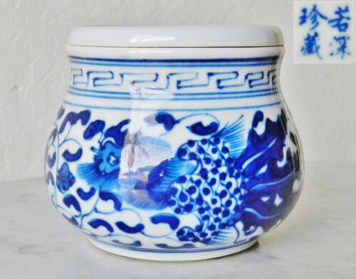 Chinese Porcelain Blue/White Censer Incense Burner