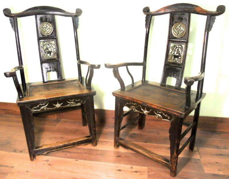 Antique Chinese High Back Arm Chairs (5883) (Pair), Circa 1800-1849