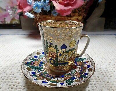 Lomonosov Porcelain, Old Russian Architecture  Demitasse Cup & Saucer