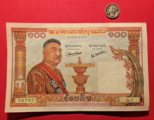 LAOS -1957 - 100 KIP BANK NOTE - KING SISAVANG VONG  P6 UNC. NOTE #70797  MHT3
