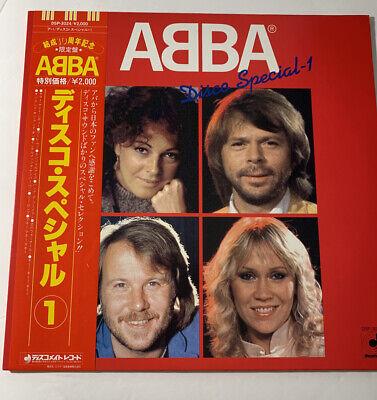 1982 ABBA Disco Special JAPAN Red LP RARE -  VERY RARE
