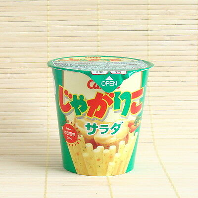 Japanese Calbee JAGARIKO SALAD Potato Sticks jagarico Japan Snack Chips Cup
