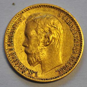Alt-Siegen: Russland 5 Rubel 1898, Nikolai II. Goldmünze #16D 418-1
