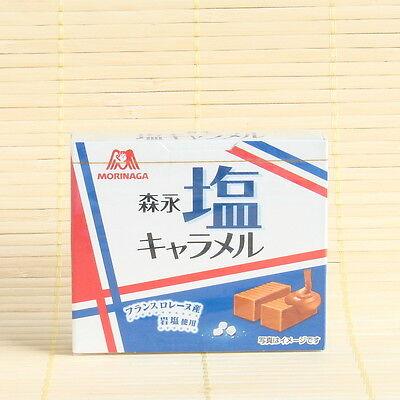Japan Morinaga SALTY CARAMEL chewy candy Japanese France Lorraine Salt